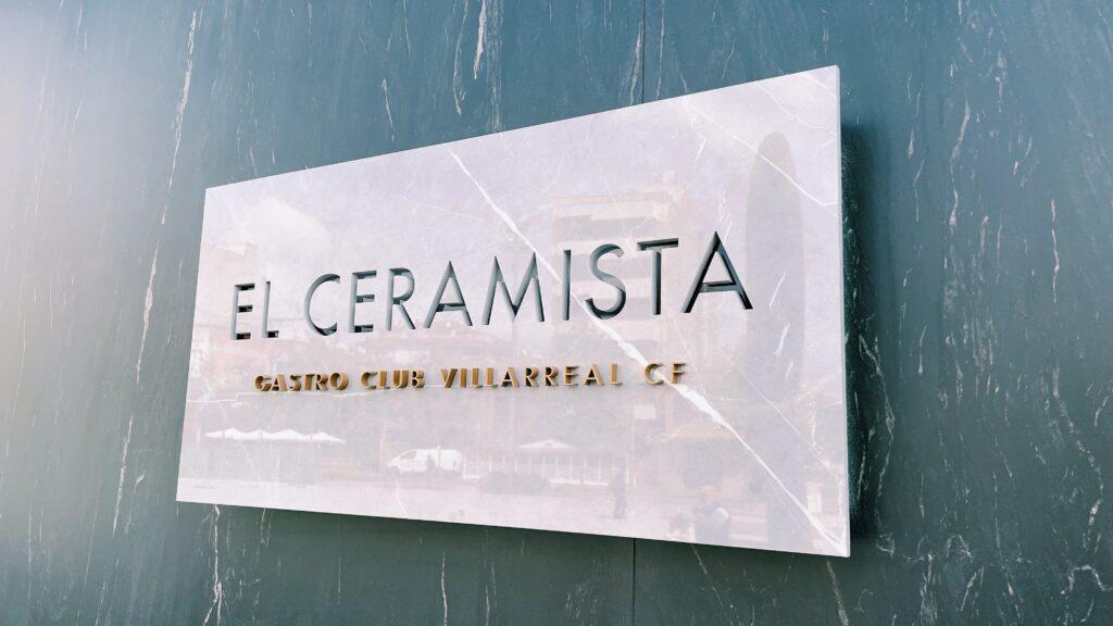 El Estadio de la Cerámica tiene un restaurante muy chulo y otras cosas que no sabías 0